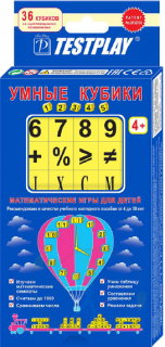 TESTPLAY matematické hry